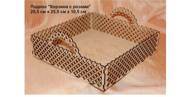 Basket for Laser Cutting – Vectors in CDR and DXF
