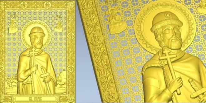 Catholic icon for CNC Router Artcam Cut3D Aspire Vcarve 1045