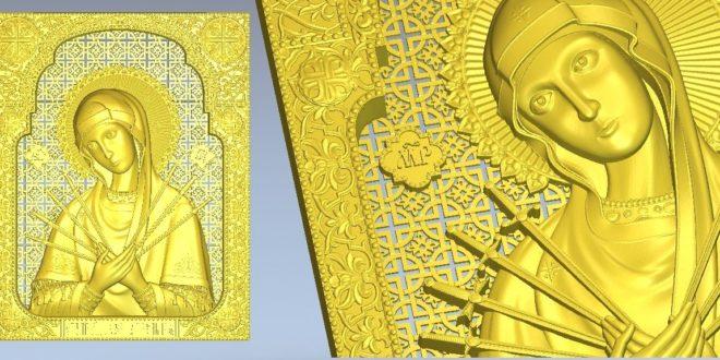Catholic icon for CNC Router Artcam Cut3D Aspire Vcarve 1051