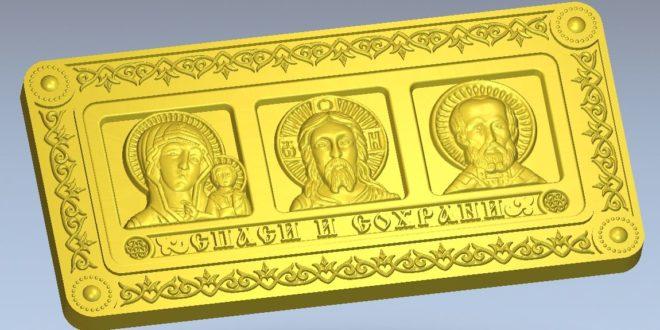 3d religious plate stl file download cnc carve