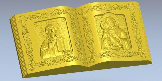 Cnc router 3d file bible saints jesus religious church