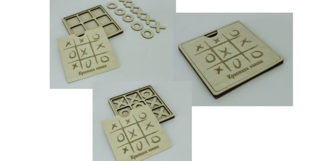 FREE Tic Tac Toe cdr dxf vector download cnc laser or router