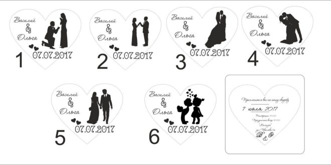 Wedding / Valentine's Day / Silhouette / vector for engraving