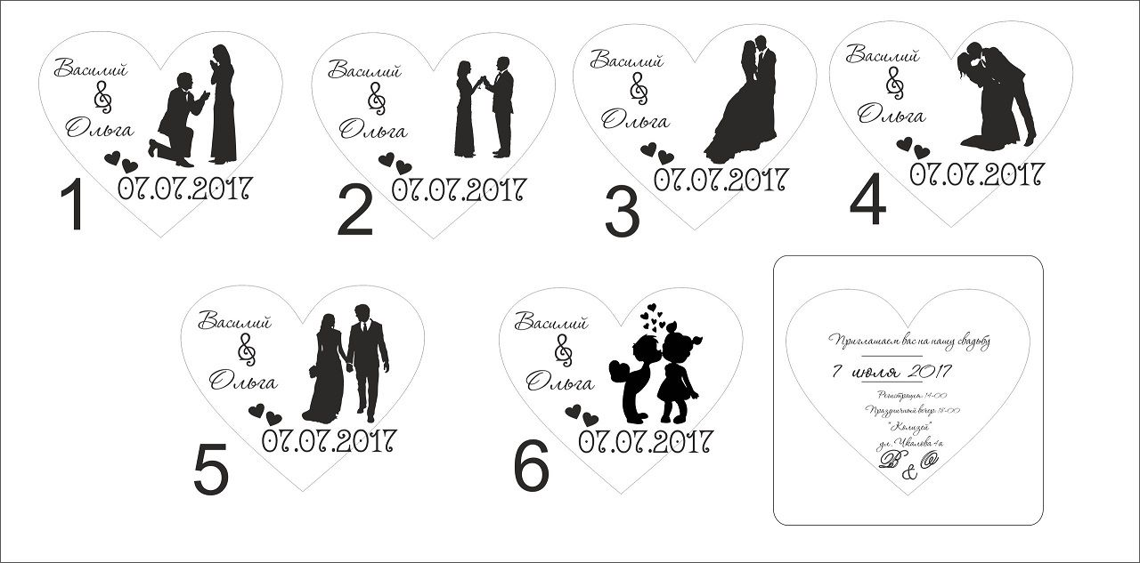 Wedding Valentine S Day Silhouette Vector For Engraving Dxf Downloads Files For Laser Cutting And Cnc Router Artcam Dxf Vectric Aspire Vcarve Mdf Crafts Woodworking