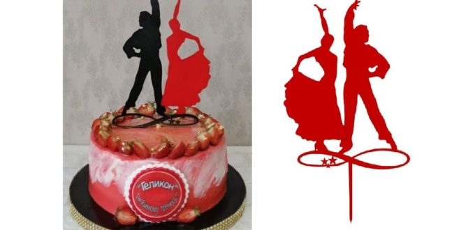 Tango Topper Dancers cake parties cdr dxf