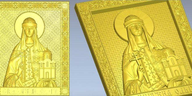 Relief Religious 3D Stl Saint 1225