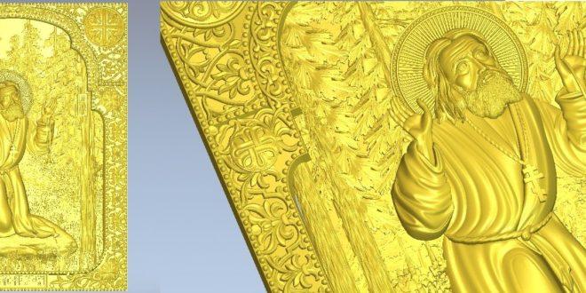 3D Cnc File Religious Stl 1303