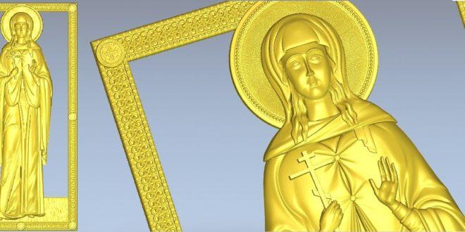 Saint Religious File 3D Print Cnc Router 1313