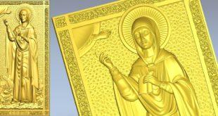 Relief 3D Religious File STL 1314