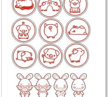Free CDR Laser Cut and Engraving Little Pigs