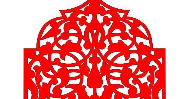 Free Vector File CNC Arabic Pattern