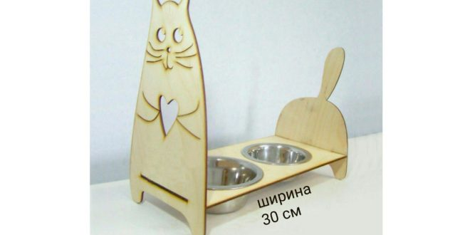 Laser Cut Cat food and water dispenser CDR