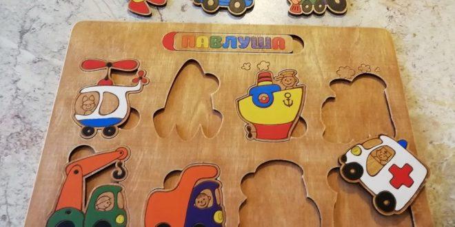 Laser Cut File Transportation Puzzle Toy Kids