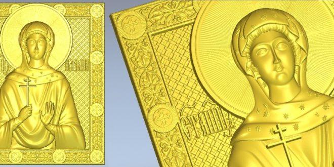 Free ArtCAM Vectric Vcarve Cut 3D Model Saint Religious File 1327