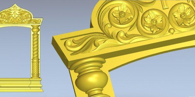 Cnc File Panel Religious Decor Frame Relief STL 1329