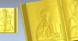 File to Download Religious 3D Vector Cnc STL 1335