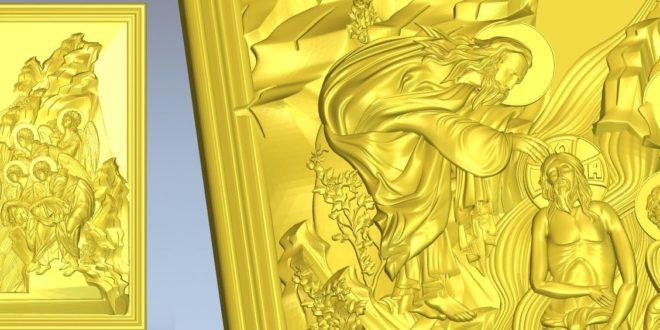 3D Panel Religious God Jesus Cnc STL 1350