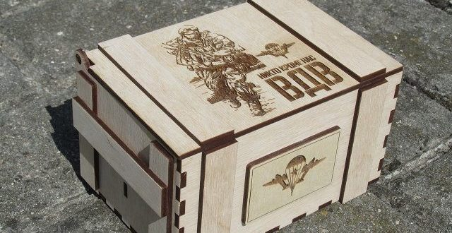 Free Airborne Decorative Box File Laser Cut