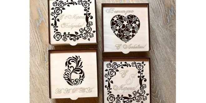 Free Gift boxes laser cut files