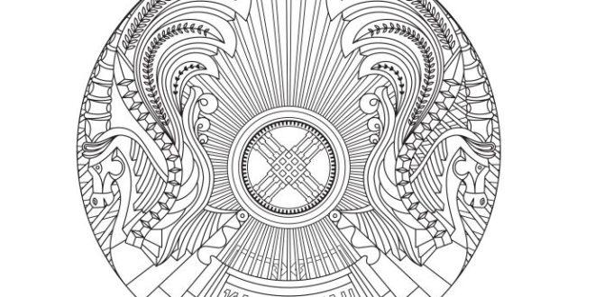Free File Download DXF Cnc Engraving Mandala Decor Vector