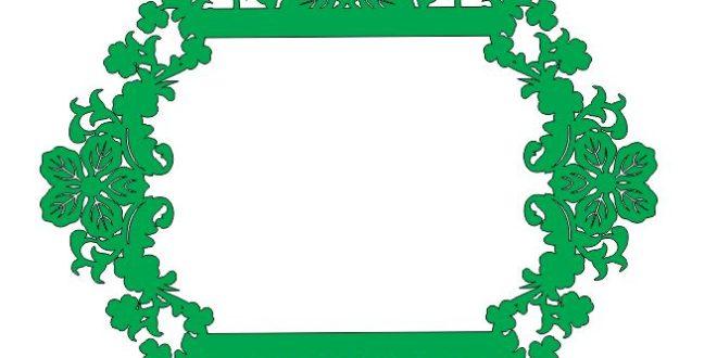 Free Laser Cut Frame DXF Floral Leafs 4