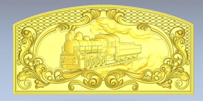 3D Relief Board Train panel 1500