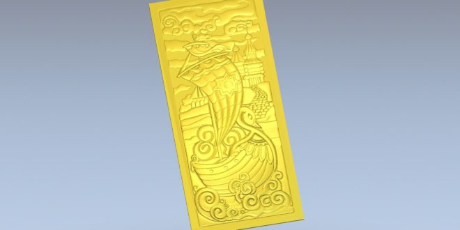 Free download 3d file download bas relief stl 1584