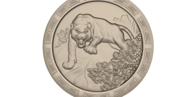 3D tiger feline animal ferocious round frame 1637