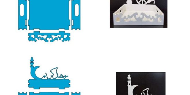 Free Ramadan Kareem Box Tray  cnc files DXF CDR for cnc, laser cut files, vector files, vector cutting plan, cnc router