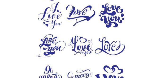 Set I Love You SVG DXF CDR Cricut Silhoette Engraving cnc vector files