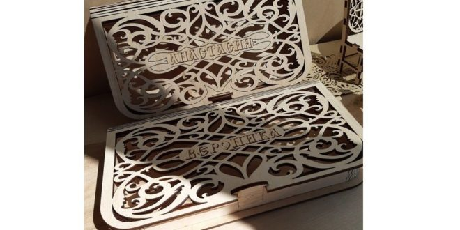 Free download template laser cut folding box