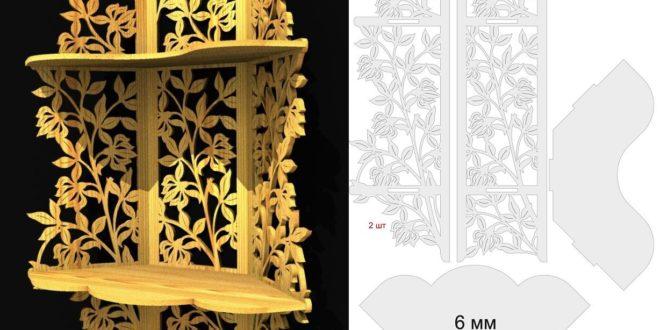 Islamic Shelf Vector Cut Wall Decor