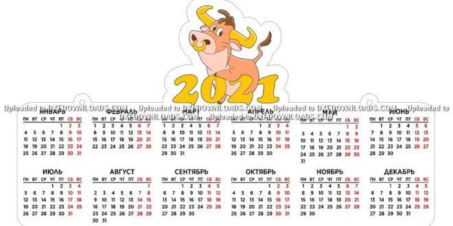 Corel Draw 2021 calendar free