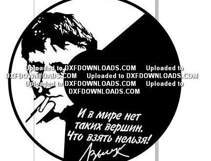 Vladimir Vysotsky vinyl cut clock CNC File Free