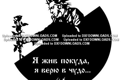 Korol i shut vinyl clock free download