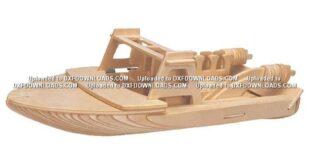 Free boat cnc puzzle design